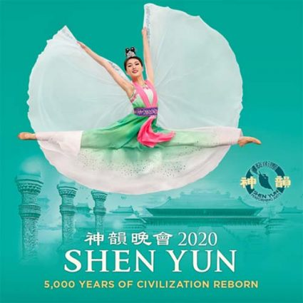 Shen Yun 2020 World Tour - Salt Lake City